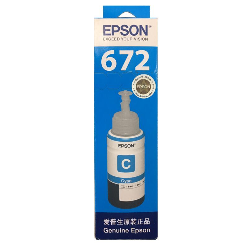 爱普生(EPSON)T6722 (C13T672280)青色墨水瓶 (适用于:L101;L111;L130;L201;L211;L220;L301;L310;L313;L351;L353)