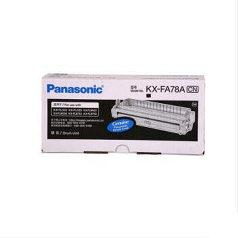 松下(Panasonic)FA78A分体黑鼓(适用于:758/753/558/553/523/503)