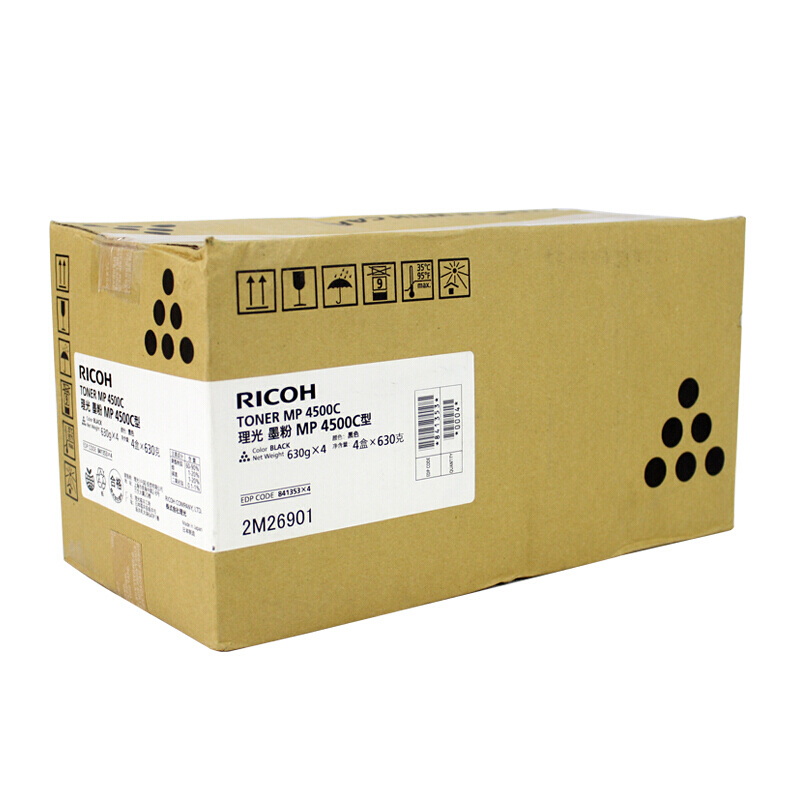 理光(Ricoh)MP4500C型黑粉(適用于:MP4000B/4000BSP/5000B/5000BSP/4001/5001/4002/4002SP/5002/5002SP)