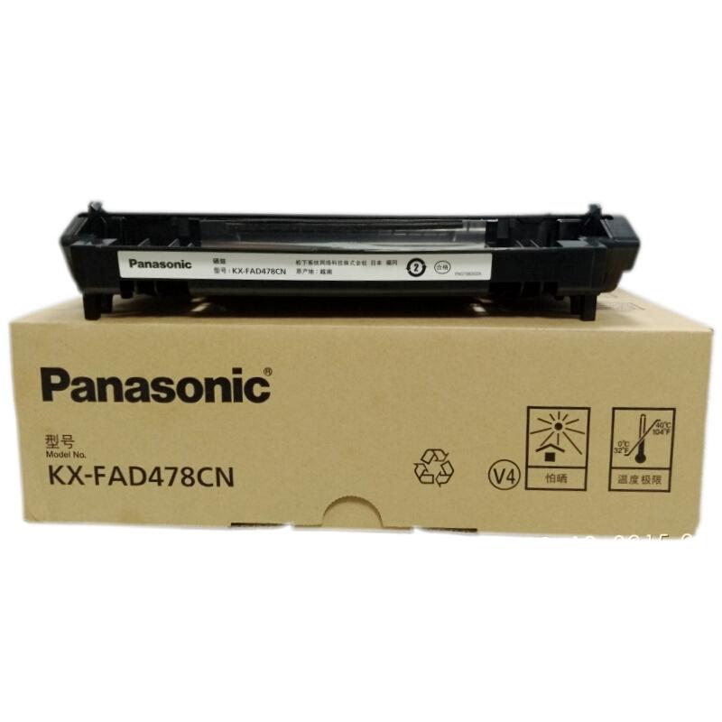 松下(Panasonic)KX-FAD478CN 黑色硒鼓(适用于:MB1935/1955/1985/2123/2128/2133/2138/2173/2178CN一体机)