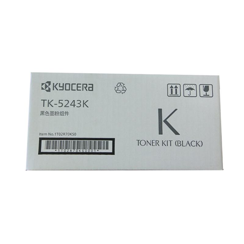京瓷(KYOCERA)TK-5243K黑粉(适用于:M5526cdn/M5526cdw)