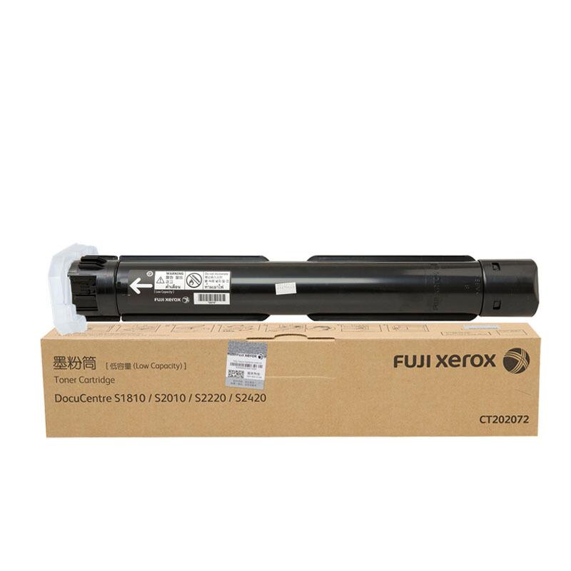 富士施乐(Fuji Xerox) CT202072原装粉盒(适用于:S1810/2010/2220/2420)