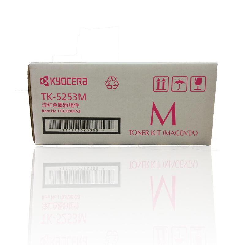 京瓷(KYOCERA)TK-5253M红粉(适用于:M5521cdn/cdw)