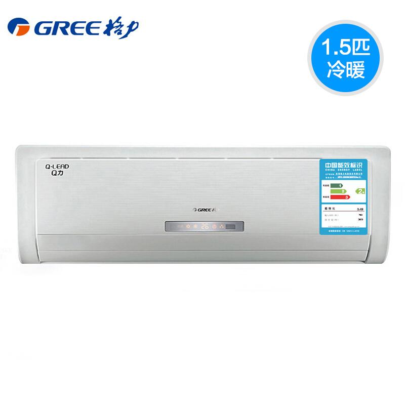格力(Gree) Q力 KFR-35GW/(35570)Aa-2 定頻 冷暖大1.5匹 壁掛式空調