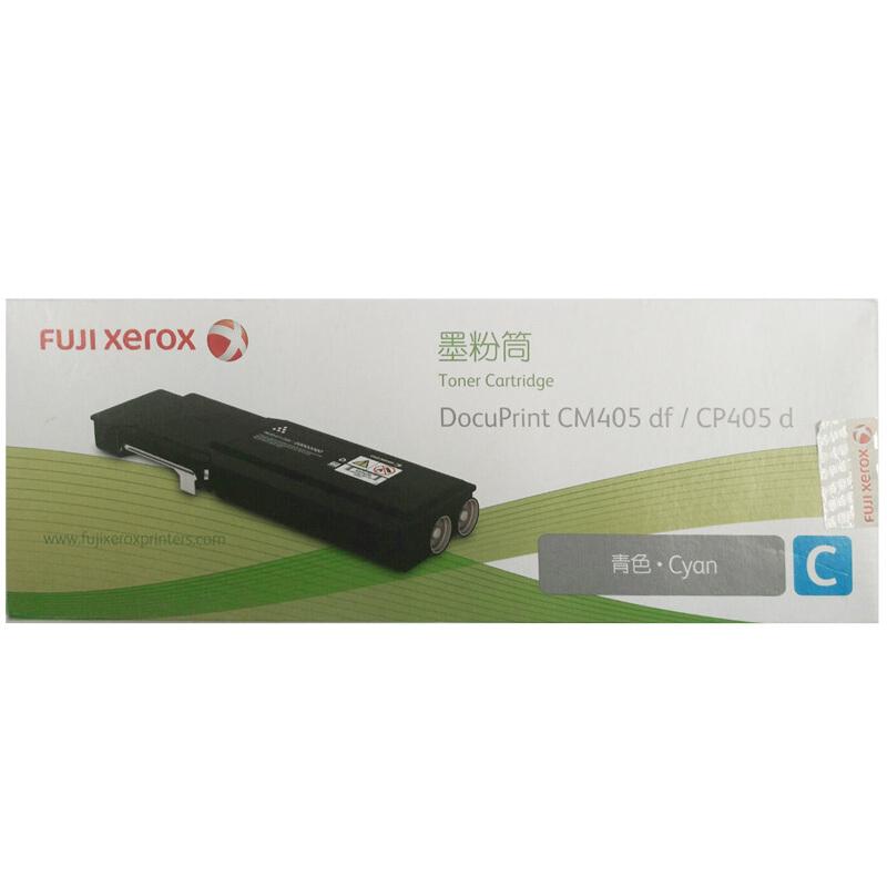 富士施乐(Fuji Xerox)CT202023 青色墨粉盒(适用于:DocuPrint CM405df/CP405d)