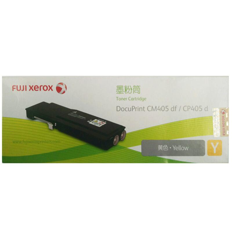 富士施乐(Fuji Xerox)CT202025 黄色墨粉盒(适用于:DocuPrint CM405df/CP405d)