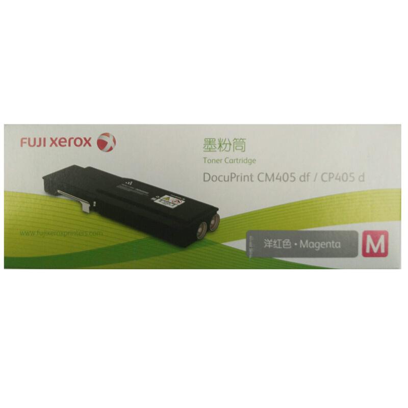 富士施乐(Fuji Xerox)CT202024 品红色墨粉盒(适用于:DocuPrint CM405df/CP405d)