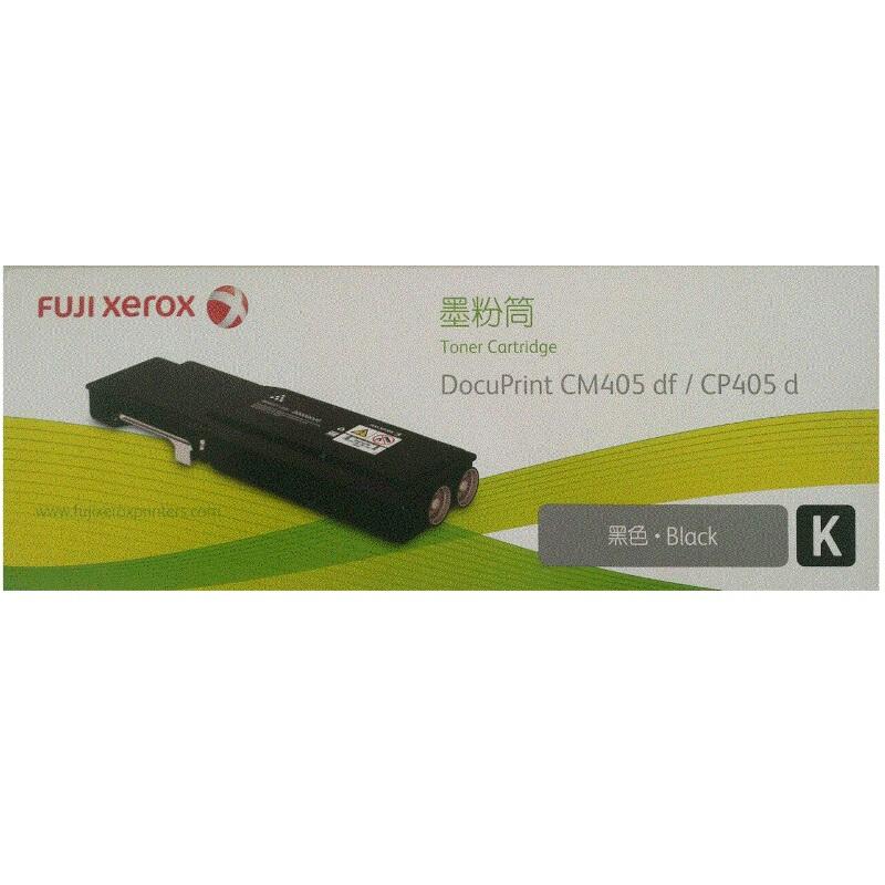 富士施乐(Fuji Xerox)CT202022 黑色墨粉盒(适用于:DocuPrint CM405df/CP405d)