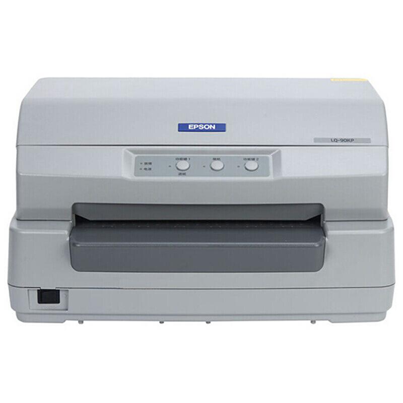 爱普生(EPSON)LQ-90KP 存折针式打印机 存折 证卡