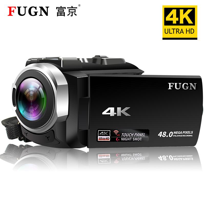 富京(FUGN)HDV-8900数码摄像机4K高清专业WIFI摄录一体DV红外线摄影机(标配+64G+电池+麦克风)