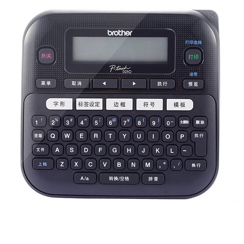 兄弟(brother) 标签打印机PT-D210手持便携式不干胶线缆网线标签机