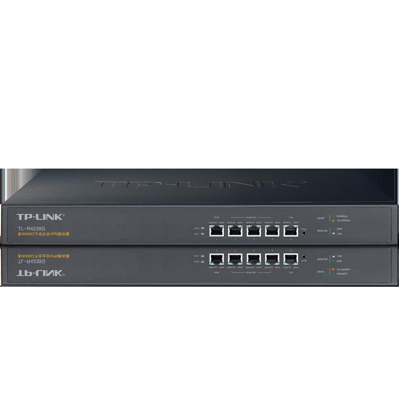普联(TP-LINK)TL-R4239G 多WAN口千兆企业VPN路由器