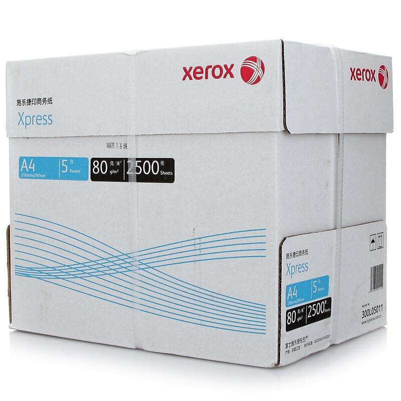 富士施乐(FujiXerox)捷印A4 复印纸 80g 500张/包 5包/箱