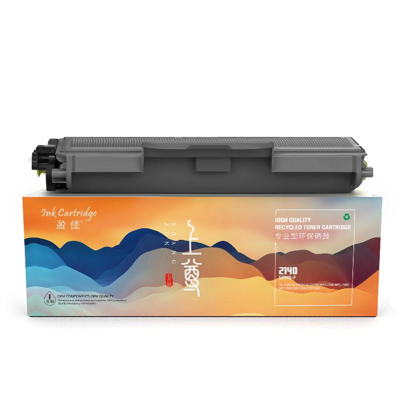 盈佳YJ TN2140/2822黑粉-上尊系列 适用于:HL-2140 HL-2150N HL-2170W MFC-7340 MFC-7450 MFC7840 DCP-7030 DCP7040
