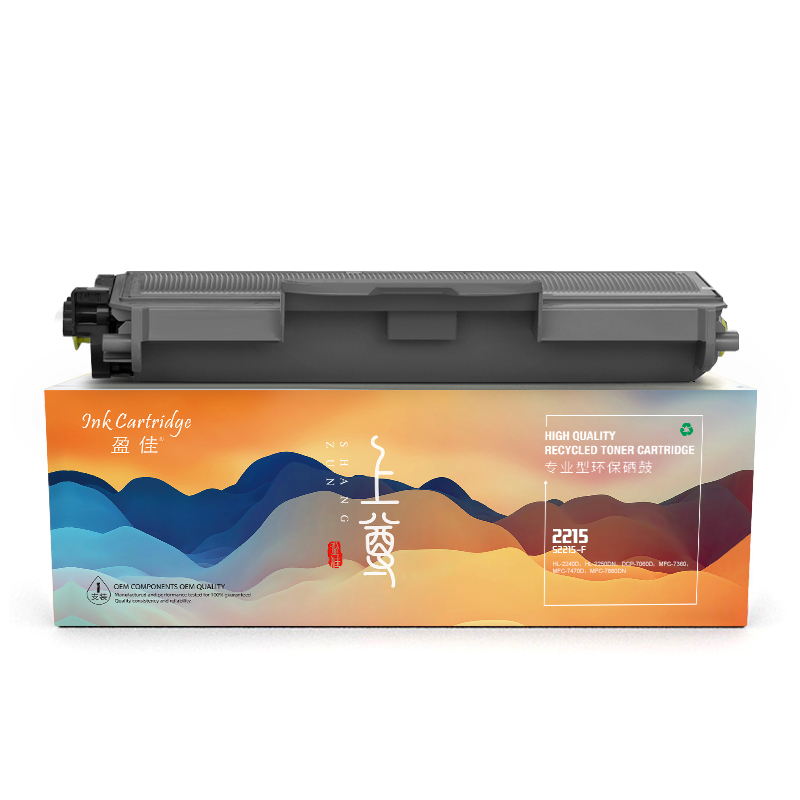 盈佳YJ TN2215/2441黑粉-上尊系列 适用于:HL-2240D HL-2250DN DCP-7060D MFC-7360 MFC-7470D MFC-7860DN