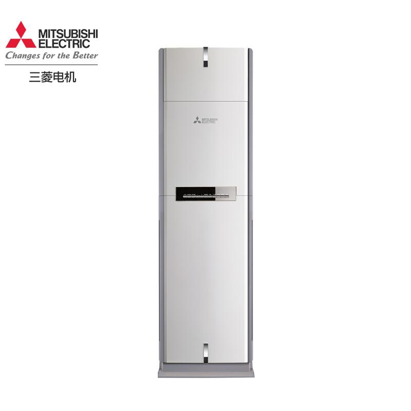 三菱电机  KFR-72LW/BPJ (变频7000W)  柜式空调