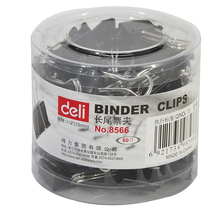 得力(deli) 60只15mm黑色长尾票夹 金属票据夹燕尾夹铁夹子 小号8566