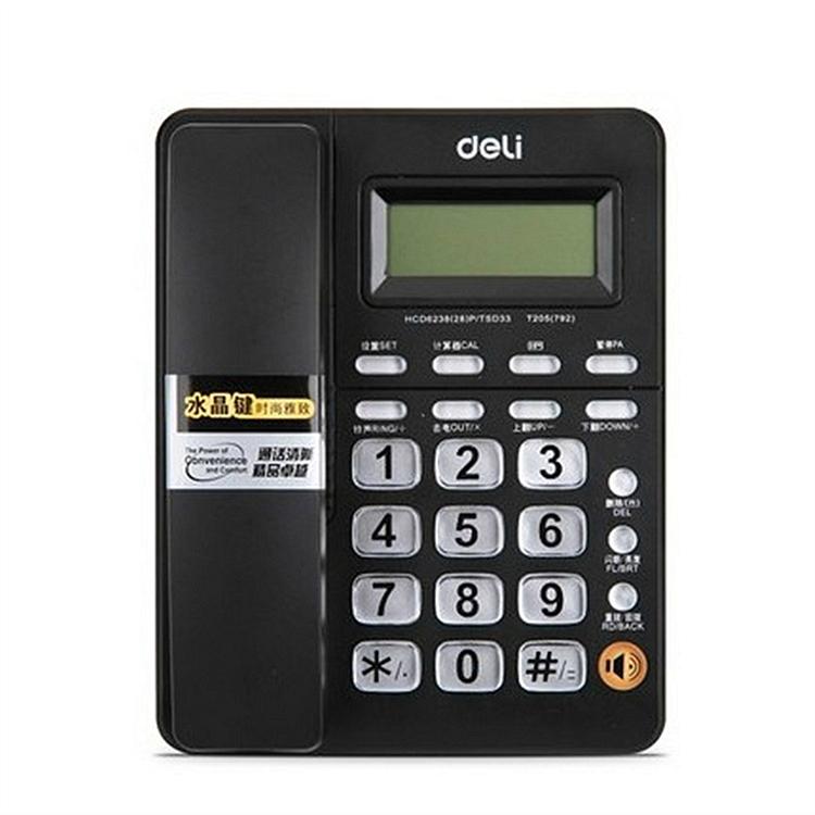 得力(deli)792 免电池来电显示座机 透明按键办公家用电话机 有绳固定电话