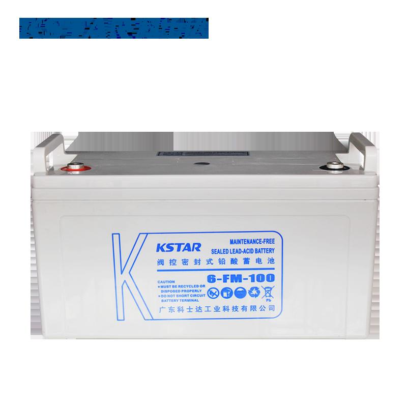 科士達(KSTAR)6-FM-100 鉛酸蓄電池