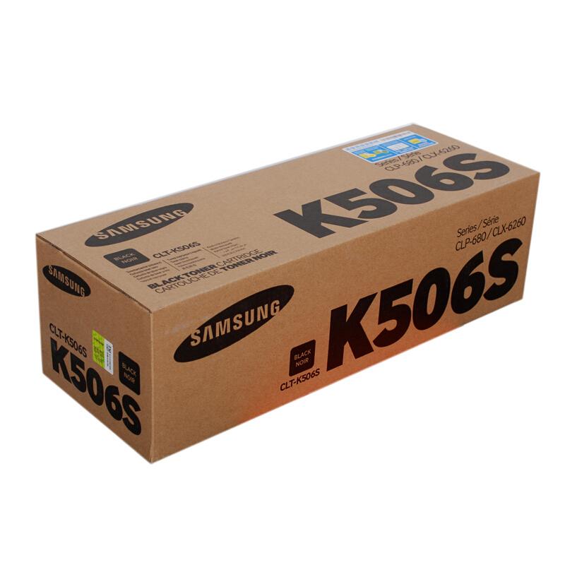 三星(SAMSUNG)CLT-K506S 黑色硒鼓 (适用于:CLP-680ND CLX-6260ND 6260FR)