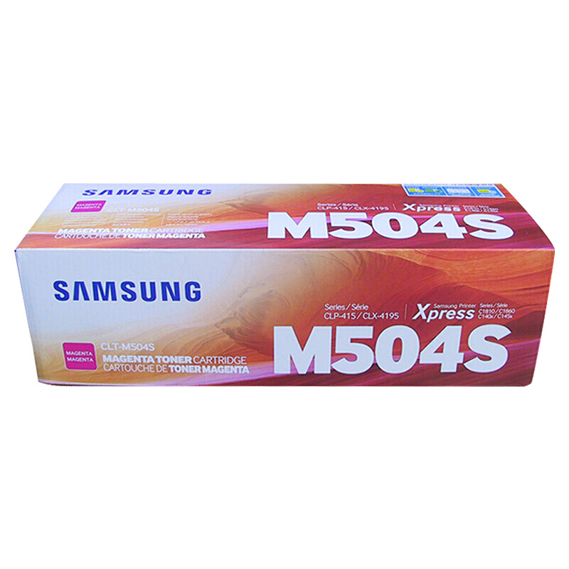 三星(SAMSUNG)CLT-M504S红色硒鼓(适用于:CLP-415N CLX-4195N 4195FN)