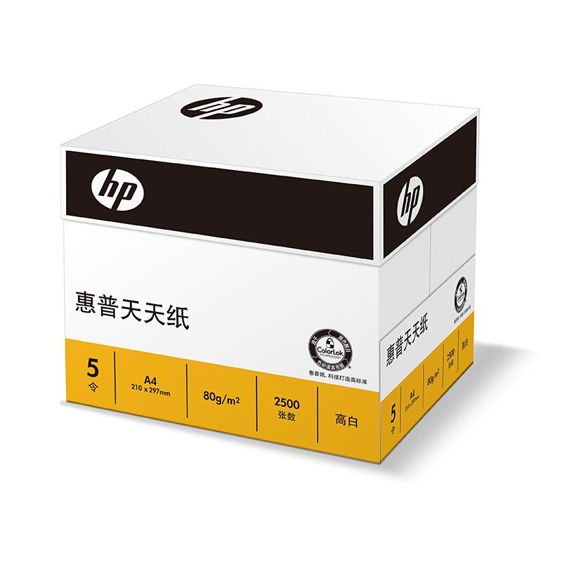 惠普(HP)A4 80g/m2 复印纸