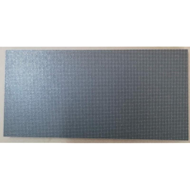 天合光电 P2.5BD-64S-12864-12864 视频会议LED显示屏
