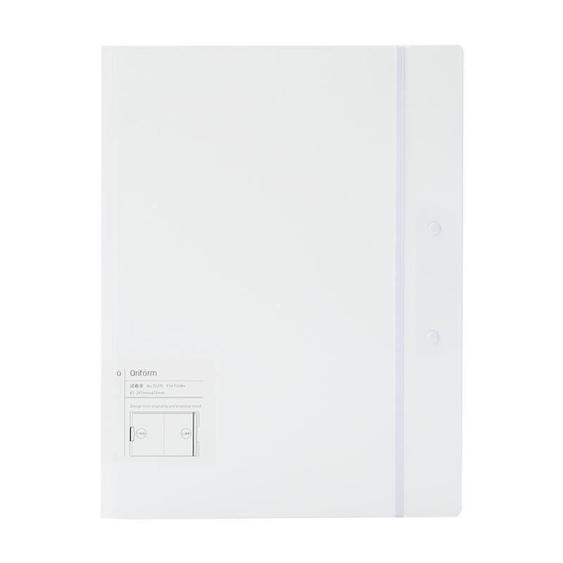 得力(deli)学生试卷夹展开A3图纸夹资料册金属夹平板夹 72375