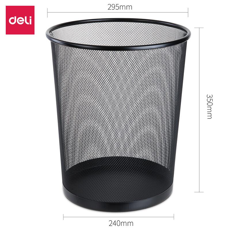 得力(deli)φ29.5cm大号金属网状圆纸篓 办公家用垃圾桶 黑色9189