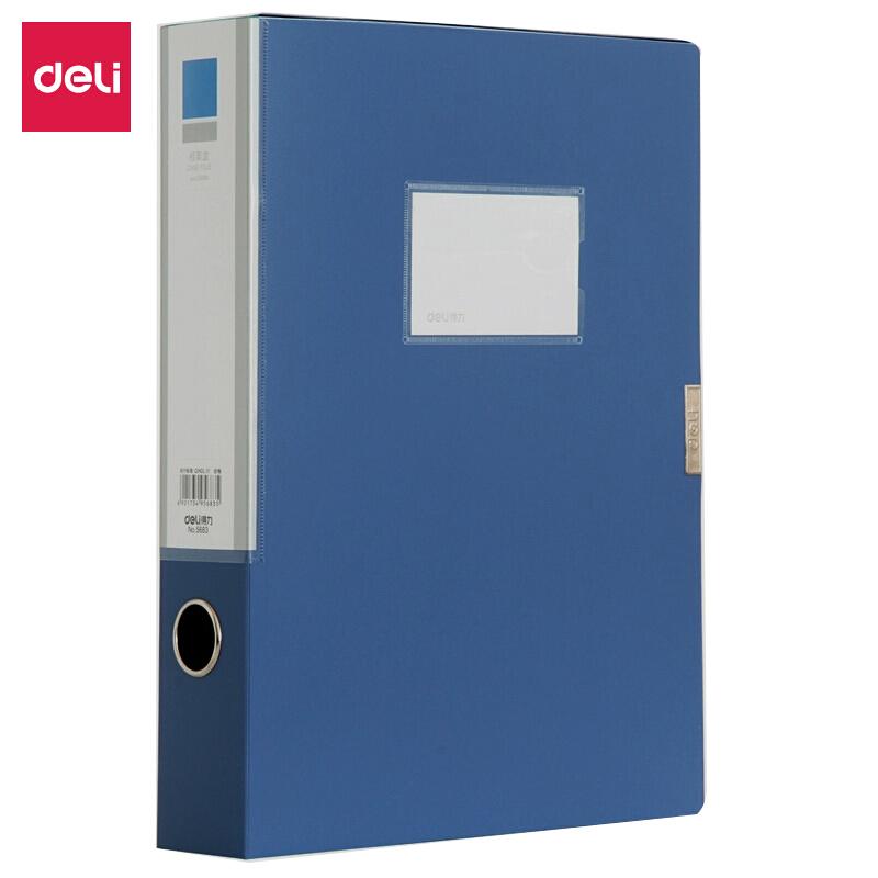 得力(deli) 5683 ABA系列A4/55mm檔案盒 藍色 單只裝