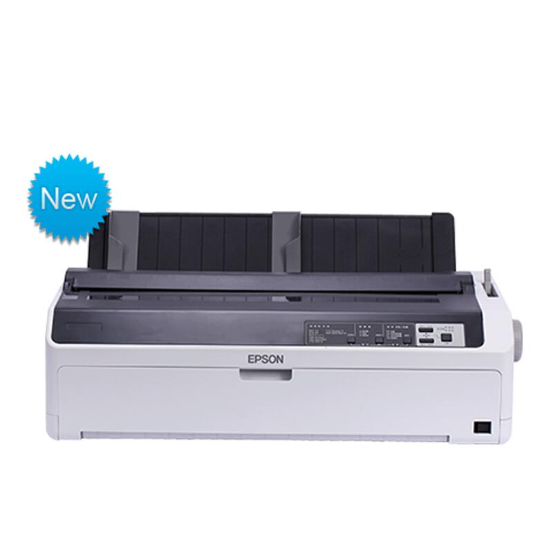 爱普生(EPSON)LQ-1600KIVH 针式打印机(136列卷筒式)