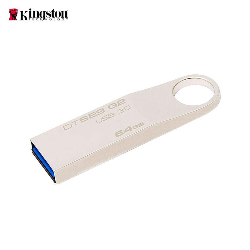 金士顿(Kingston)64GB USB3.0 U盘 DTSE9G2 银色 金属外壳 高速读写
