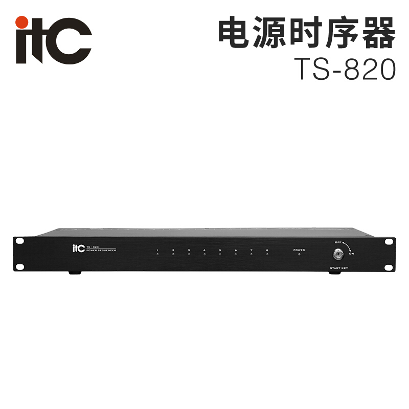 ITC TS-820 电源时序器电源管理器