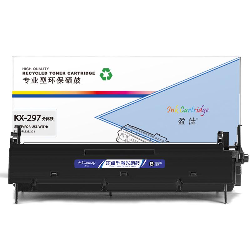 盈佳YJ PS-KX-FAC297CN分体鼓 适用于:松下KX-FAC296CN;KX-FL328;KX-FL323CN;KX-FL333CN;KX-FL338CN