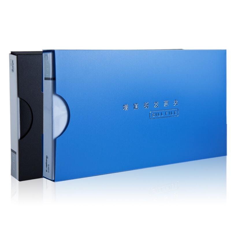 广博(GuangBo)增值税发票夹/票据夹/办公收纳用品 颜色随机 单个装WJ6610