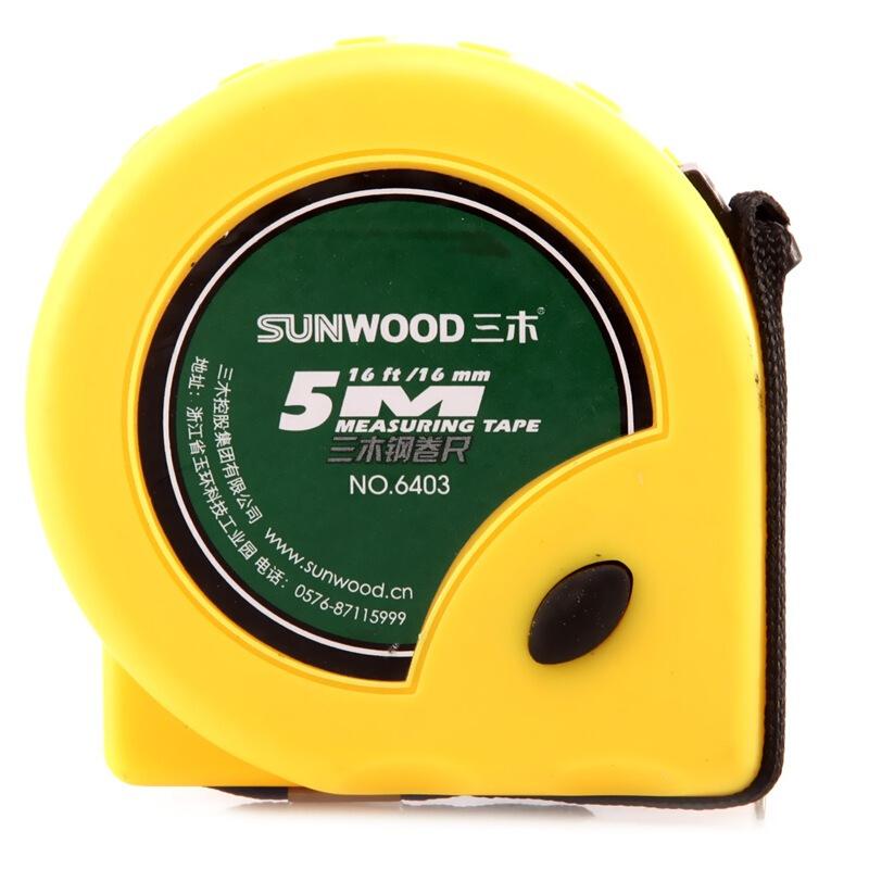 三木(SUNWOOD) 6403 5m双制动钢卷尺 办公文具