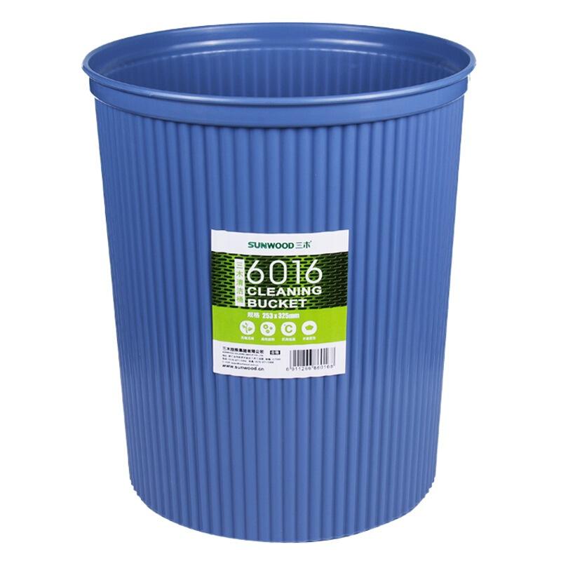 三木(SUNWOOD) 6016 加厚耐用圆纸篓/清洁桶/垃圾桶 26cm直径 蓝色 办公文具