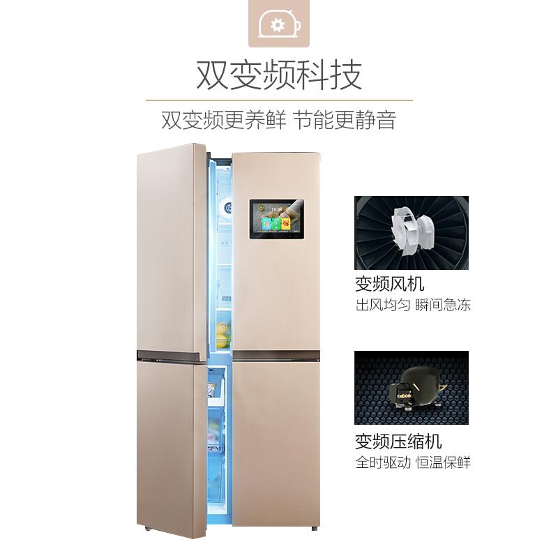 美的(Midea)445升 智慧彩屏变频十字对开门冰箱 远程控制 阳光米BCD-445WTPZM(E)