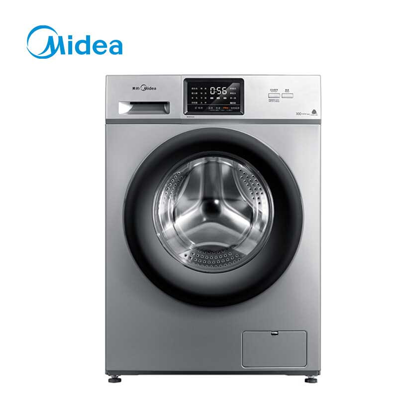 美的(Midea)滚筒洗衣机全自动 巴氏除菌洗 大容量 快洗15分钟智能时间可调 9公斤变频MG90V31DS5