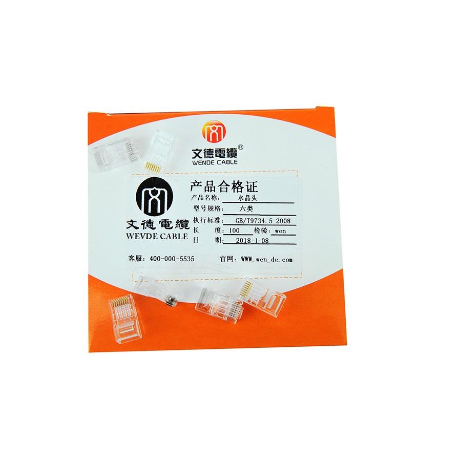 文德电缆 WD-3002六类非屏蔽水晶头