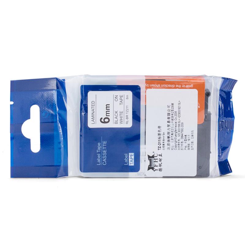 扬帆耐立YFHC TZ-211标签色带(白底黑字/6mm) 适用于:兄弟标签打印机