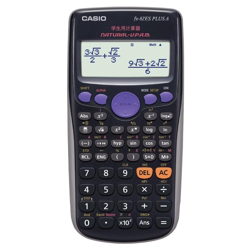 卡西欧(CASIO) FX-82ES PLUS A 函数科学计算器
