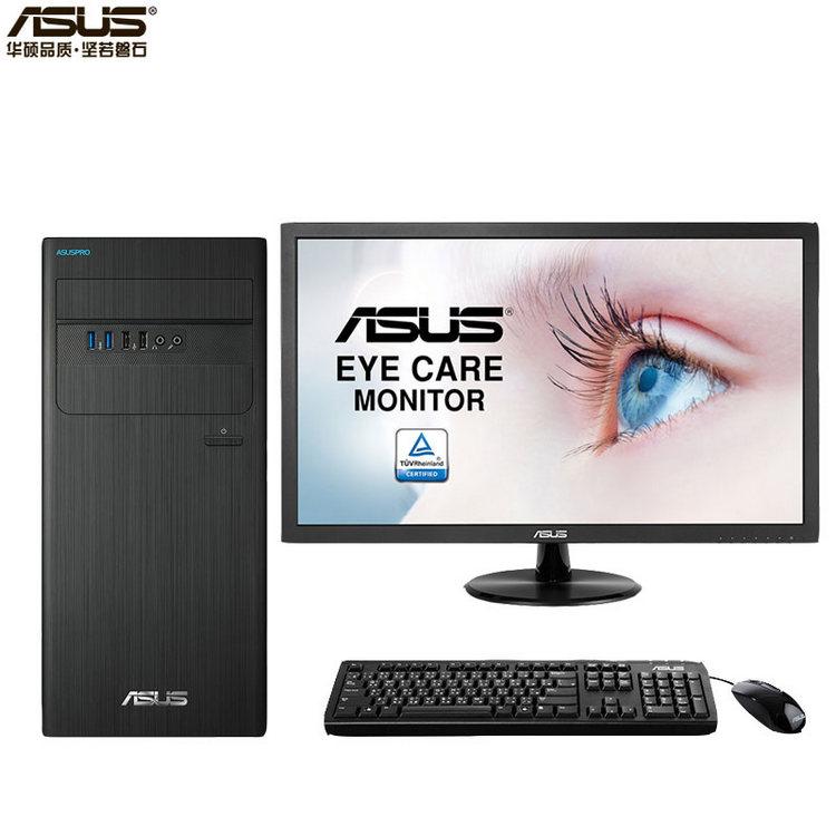 華碩(ASUS) D640MB+VP228DE 臺式計算機(I5-8400 4G 1T +VP228DE)