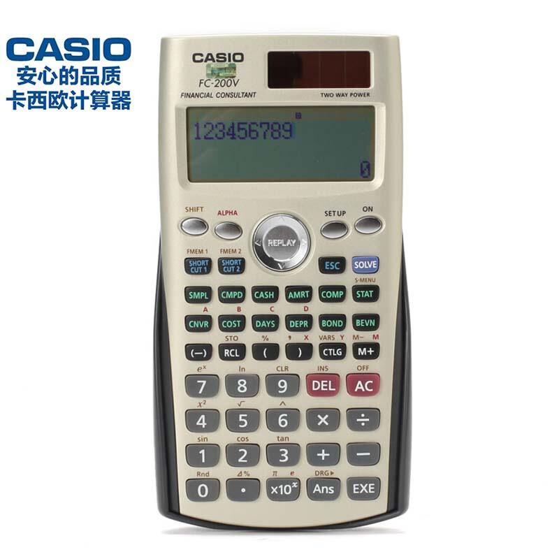 卡西欧(CASIO) FC-200V金融计算器AFP/CFA一二级理财规划师考试计算机