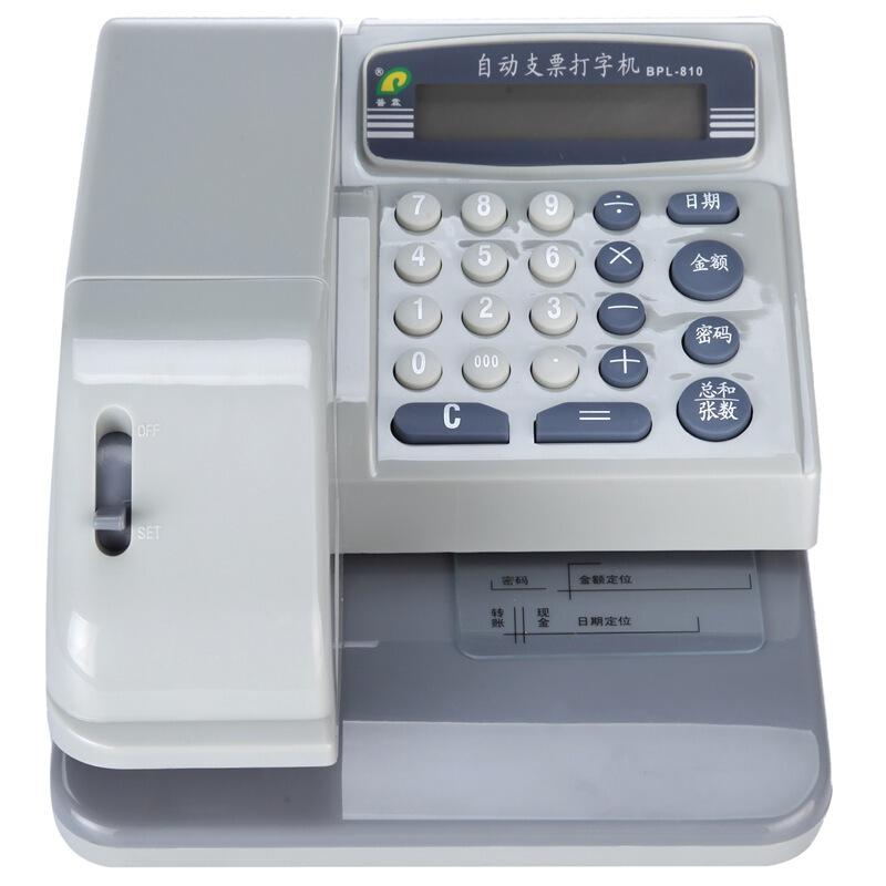 普霖(pulin)BPL-810 支票打印機 單機使用打印支票日期金額和密碼