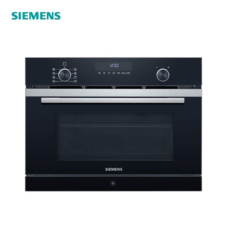 西门子(SIEMENS)嵌入式蒸烤一体机家用烘焙多功能烤箱微波炉蒸箱 CO265AGS0W