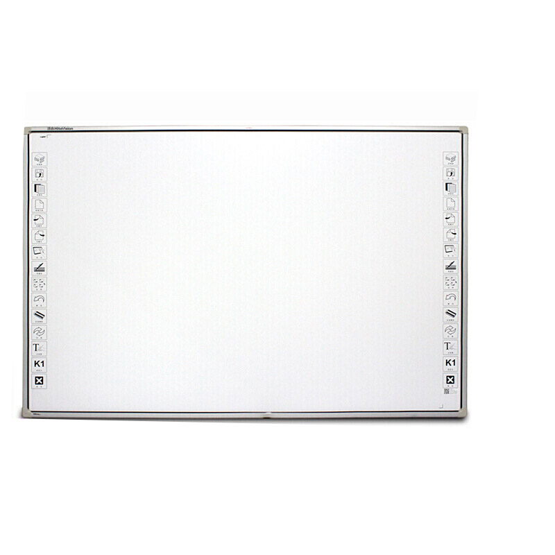 鴻合(HiteVision) HV-I583交互電子白板教學一體機