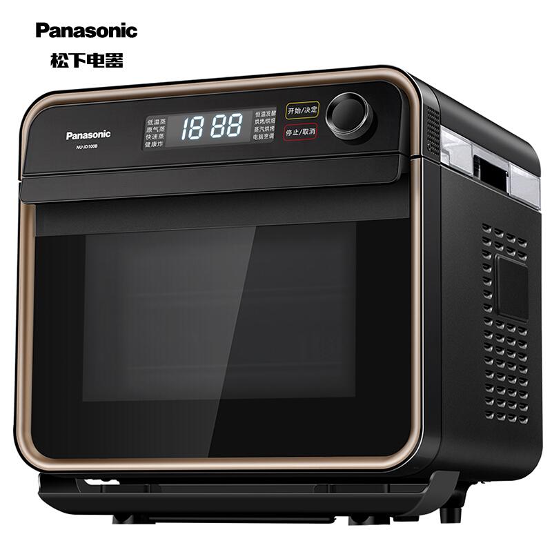 松下(Panasonic)家用蒸烤箱 NU-JD100B 15L 电烤箱 电蒸箱 空气炸烘焙发酵餐具消毒电烤箱