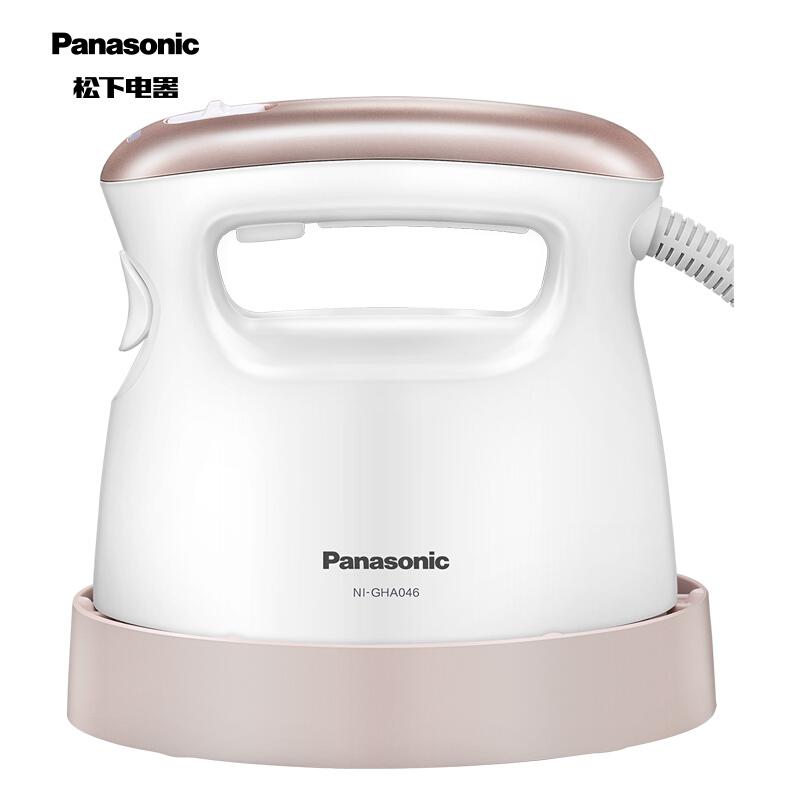 松下(Panasonic)电熨斗家用 手持蒸汽挂烫机 高温蒸汽杀菌 30秒快速启动 NI-GHA046-PN