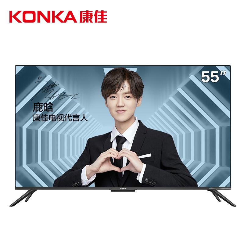 康佳(KONKA) 55A10 55英寸4K超高清 超薄金屬機身 3GB+64GB大內存 全景AI 三星全面屏 遠場語音智能電視